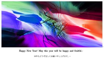 2017年賀状ブログ用のコピー.jpg